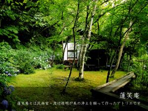 130725蓮笑庵くらしの学校「講座:微生物勉強会」