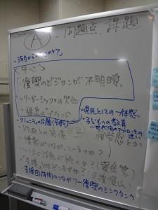 130920心のケア分科会(2013年9月12日)4