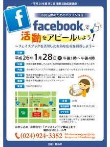 webstory-fb(1:28)