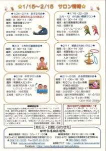 iine-miyakoji_2
