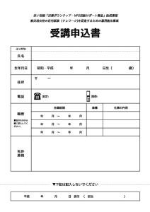 webstory-1_30-2