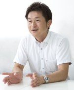 kamikokuryo-sama