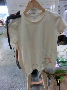 wattan-t_shirts