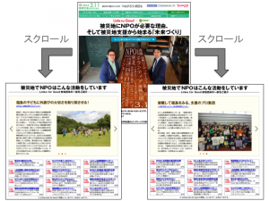Yahoo!JAPAN-2014.3.11
