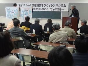f-machidukuri-symposium-2-13