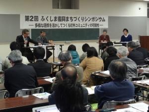 f-machidukuri-symposium-2-3