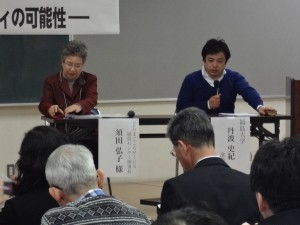 f-machidukuri-symposium-2-4