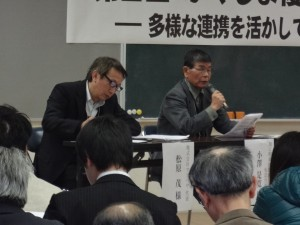 f-machidukuri-symposium-2-5