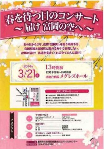 odagaisama-event-3_21