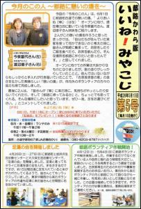 iine-miyakoji-5