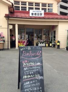 station-cafe-4_27_1