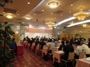 tamura-symposium-6_6