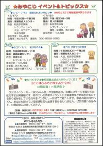 iine-miyakoji-6_2
